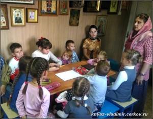 Воскресная школа Батайск