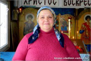 Смоляниченко Татьяна Геннадьевна