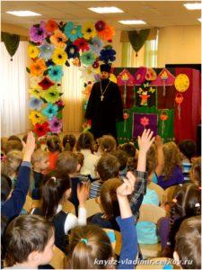 настоятель Князь-Владимирского прихода побеседовал с детьми и поздравил их с праздником Пасхи