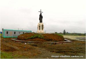Памятник князю Владимир