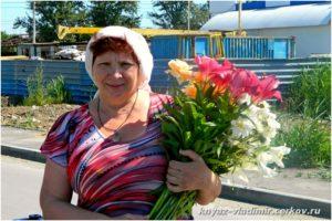 Сердцева Лариса Николаевна