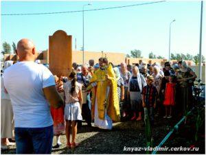 На крестном ходе