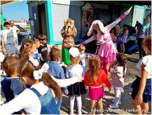Медведь и заяц в гостях у воспитанников воскресной школы