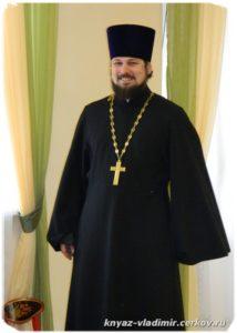 Настоятель Князь-Владимирского прихода города Батайска иерей Сергий Мазуренко