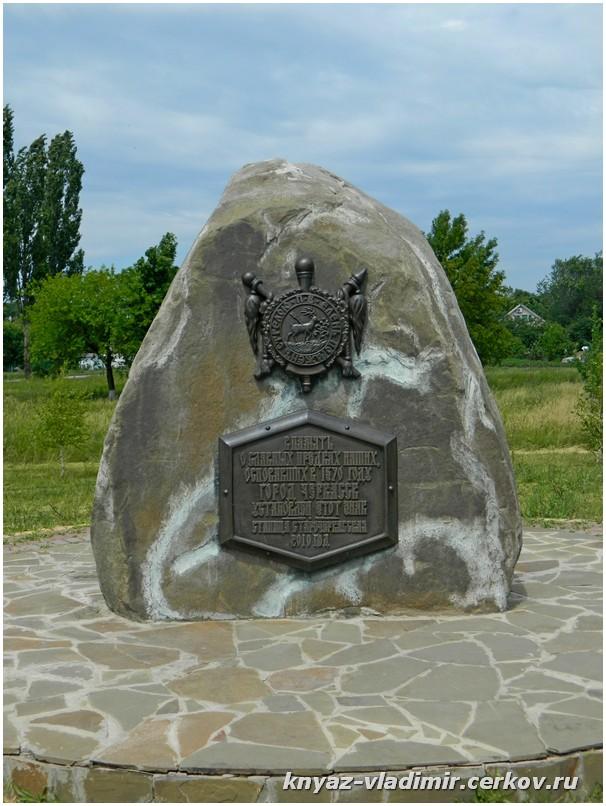 Старочеркасск основан в XVI веке