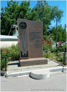Защитникам Таганрога в Крымскую войну