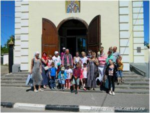 У Свято-Никольского храма г. Таганрога