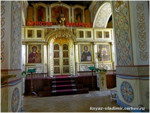 Центральная часть алтаря Свято-Никольского храма г. Таганрога