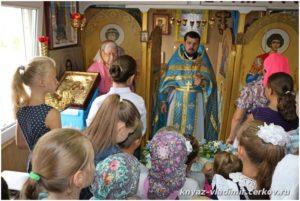 С напутственным словом к собравшимся обратился настоятель храма иерей Сергий Мазуренко
